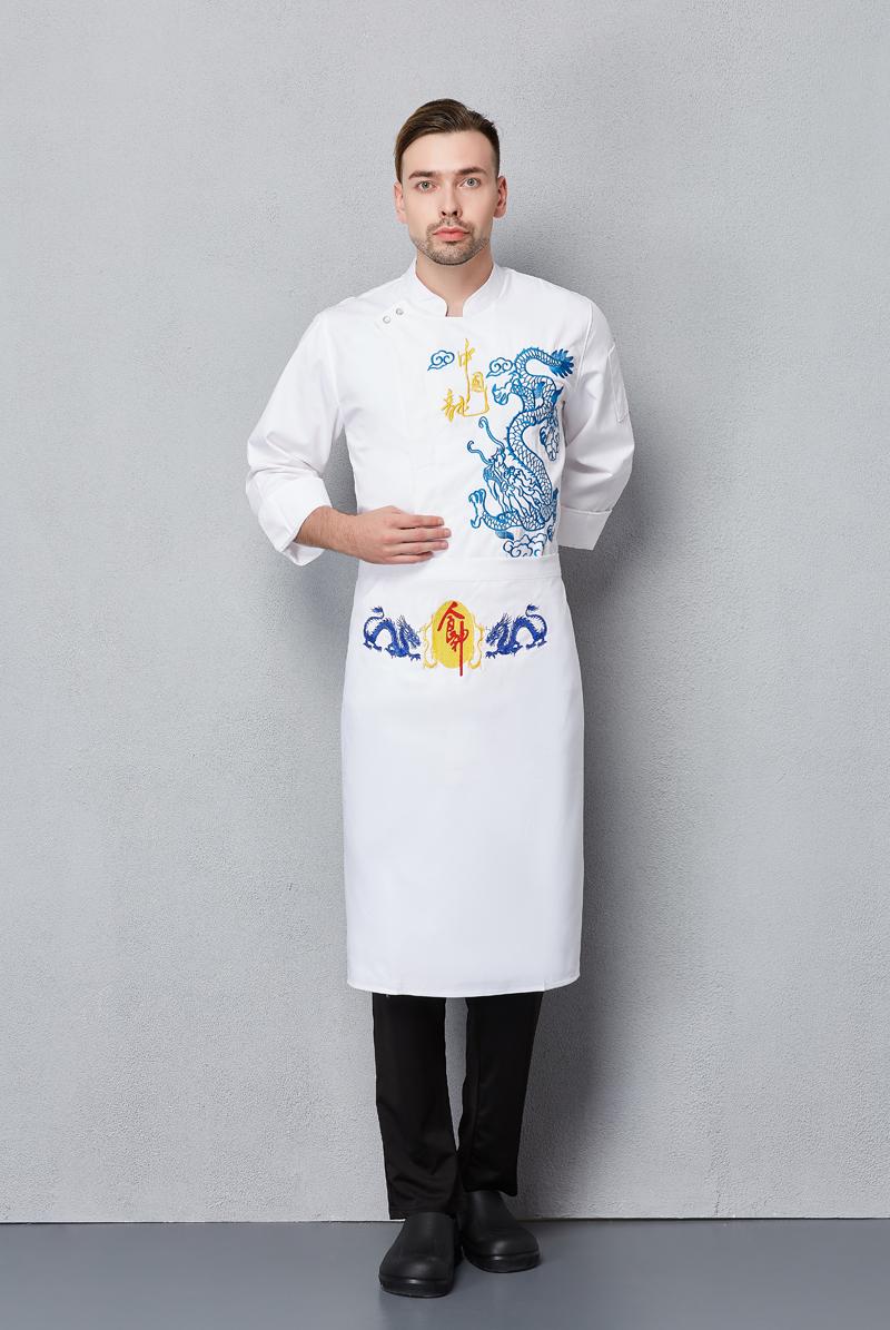 厨师服长袖-109