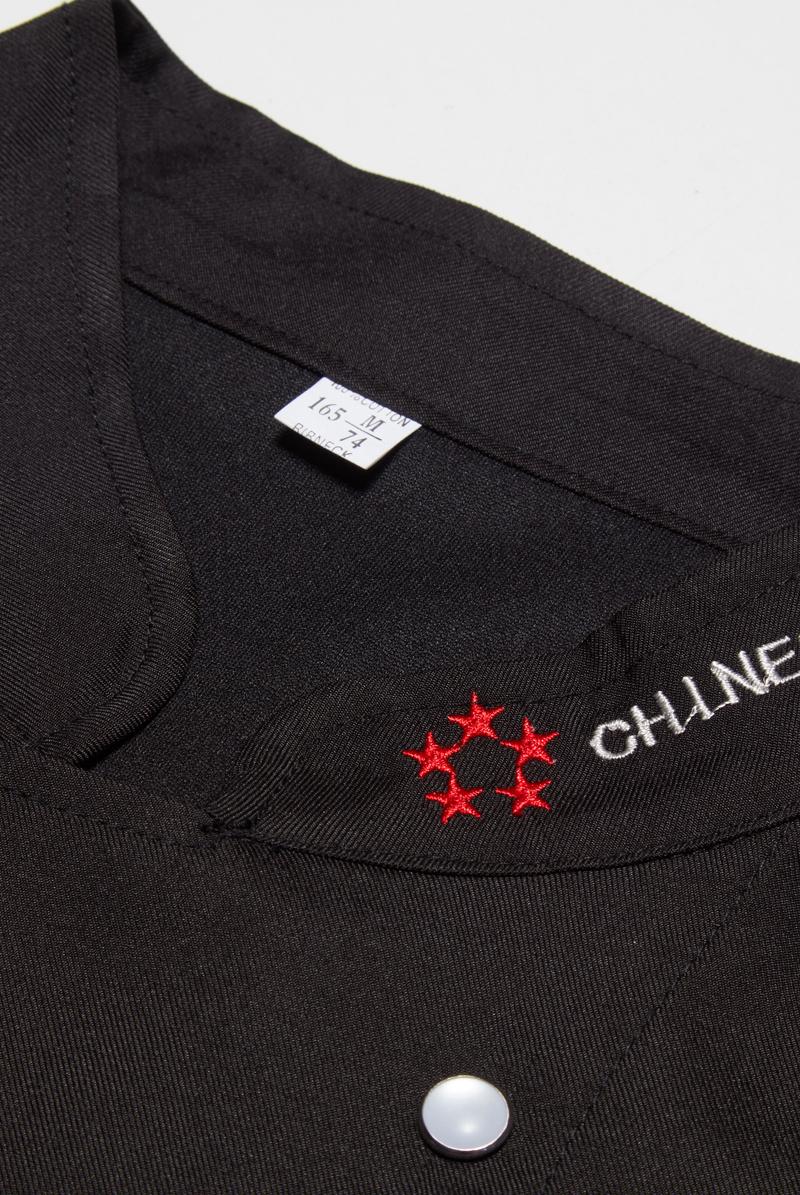 厨师服短袖-细节-129