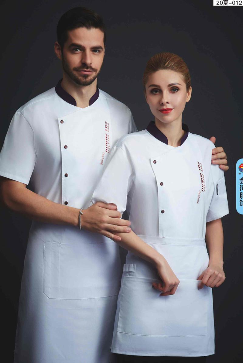 厨师服短袖-20夏-012