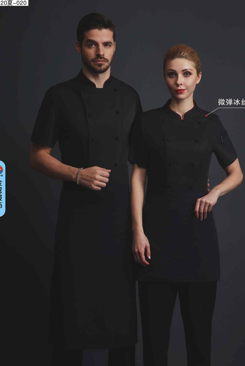 厨师服短袖-20夏-020