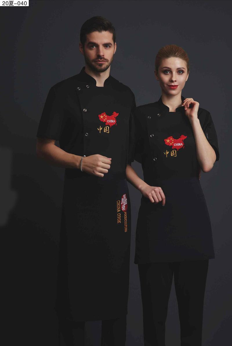 厨师服短袖-20夏-040