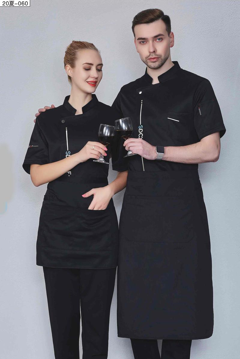 厨师服短袖-20夏-060