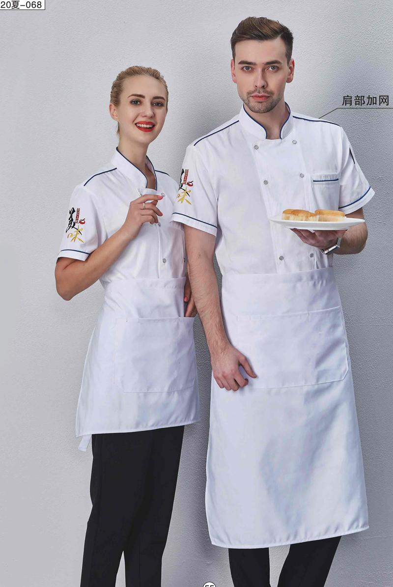 厨师服短袖-20夏-068
