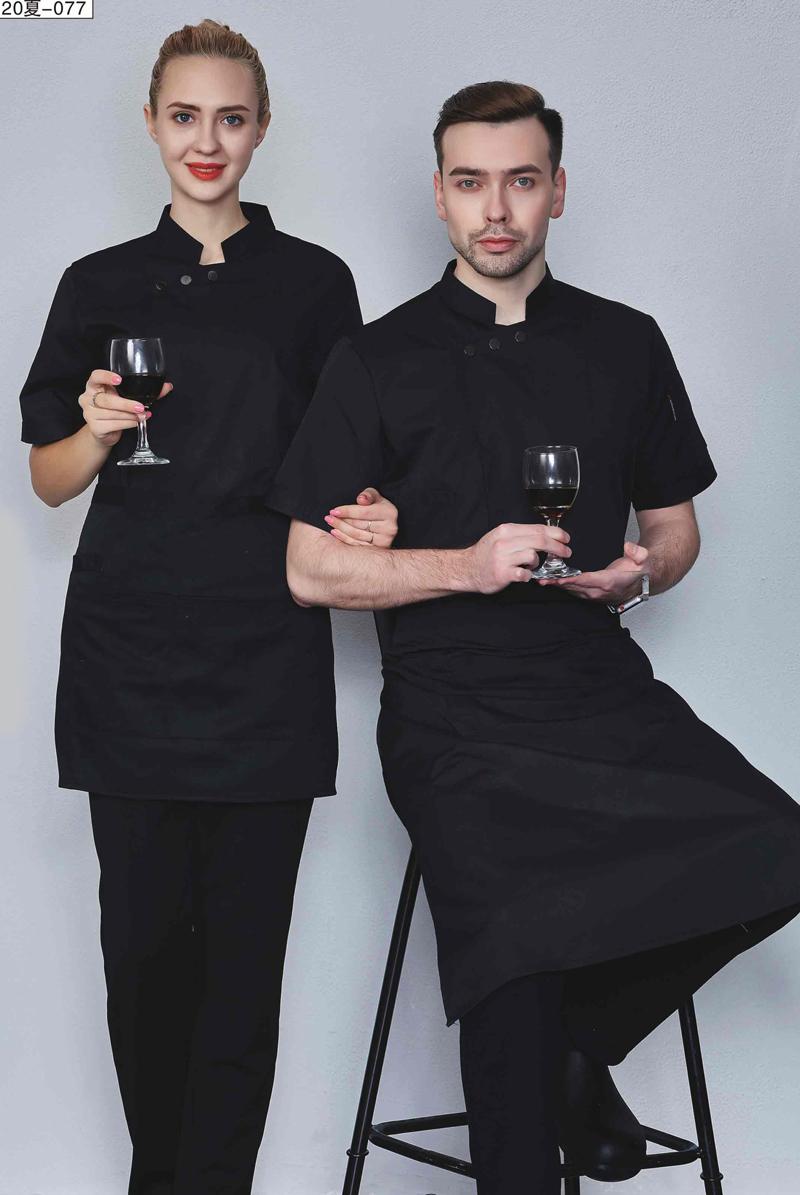 厨师服短袖-20夏-077