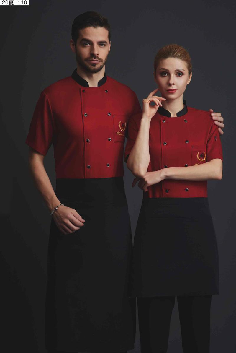 厨师服短袖-20夏-110