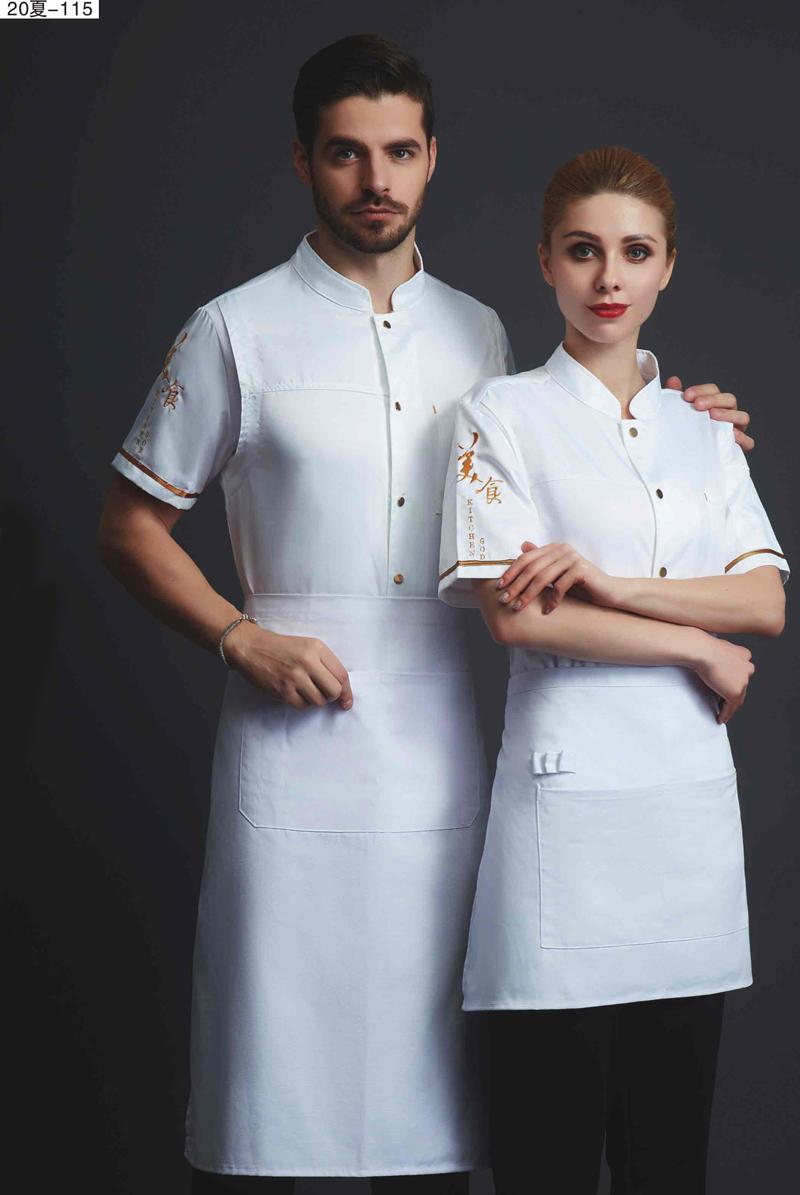 厨师服短袖-20夏-115