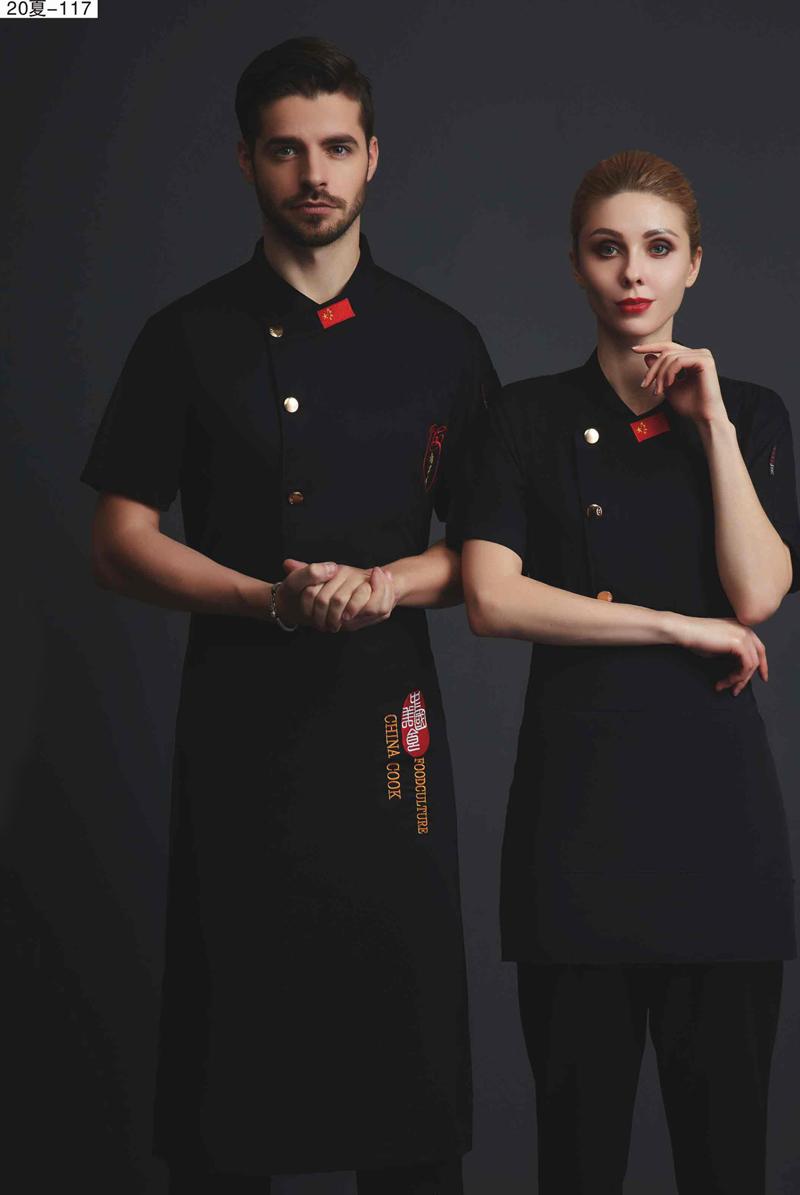 厨师服短袖-20夏-117