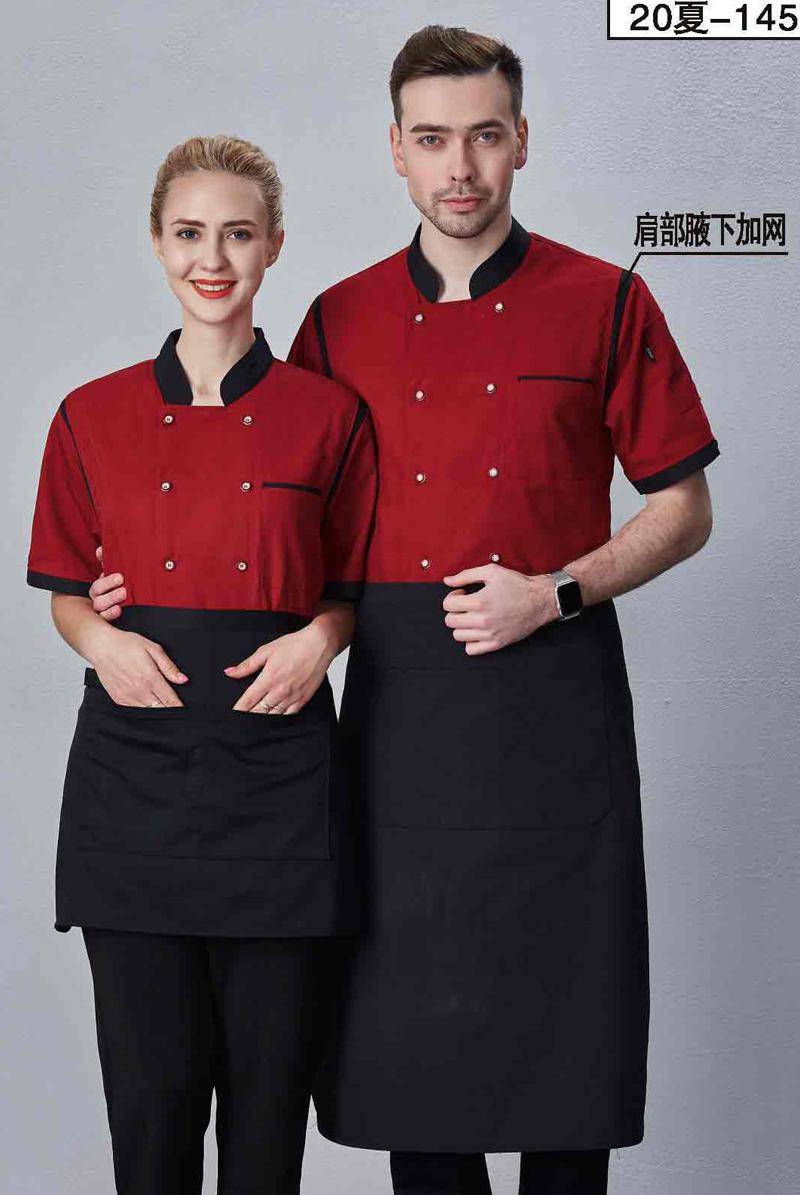 厨师服短袖-20夏-145