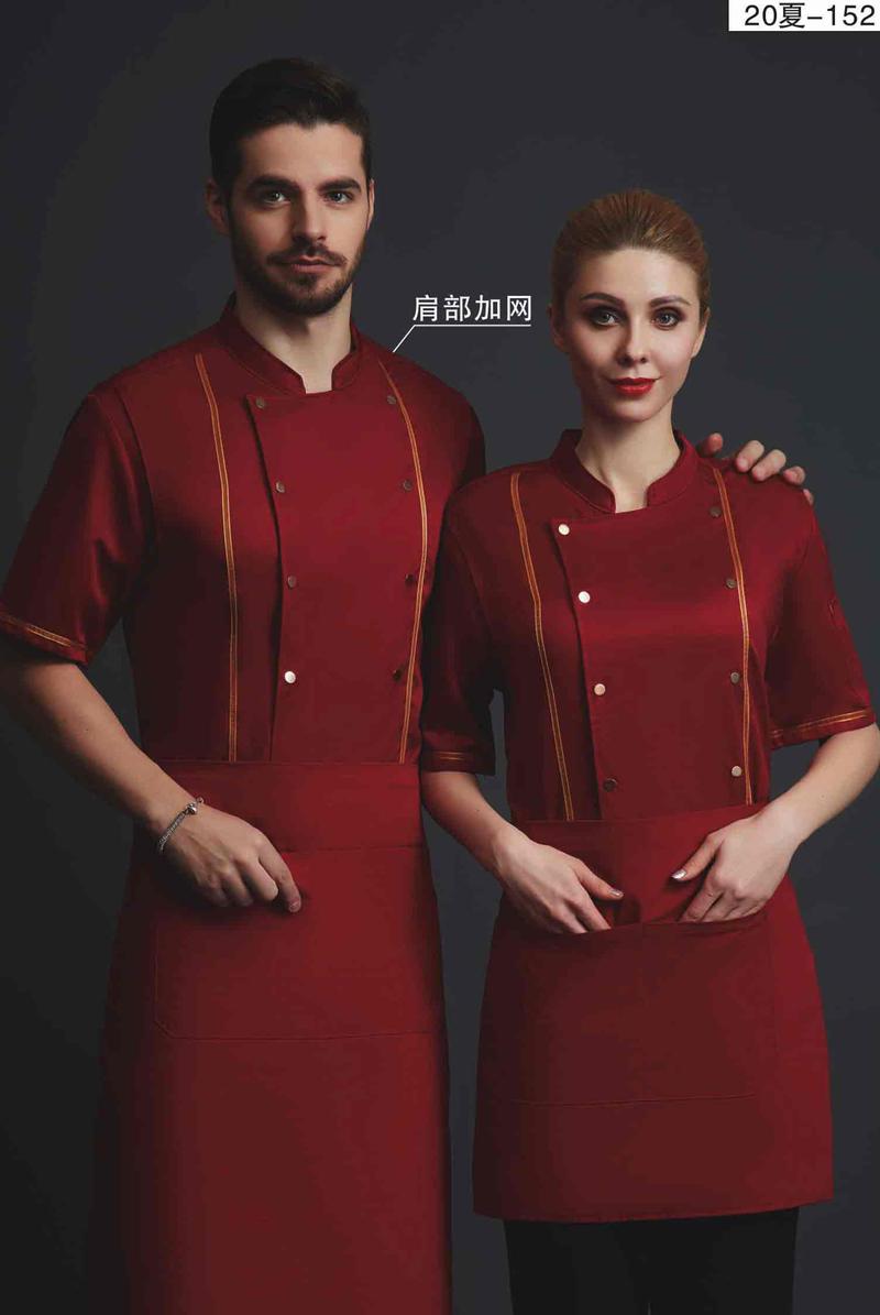 厨师服短袖-20夏-152