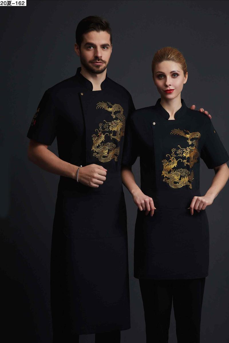 厨师服短袖-20夏-162