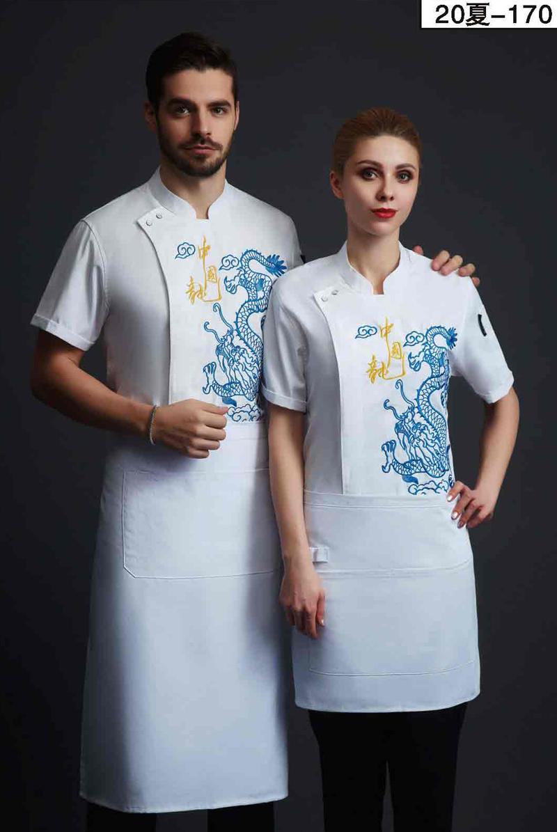 厨师服短袖-20夏-170