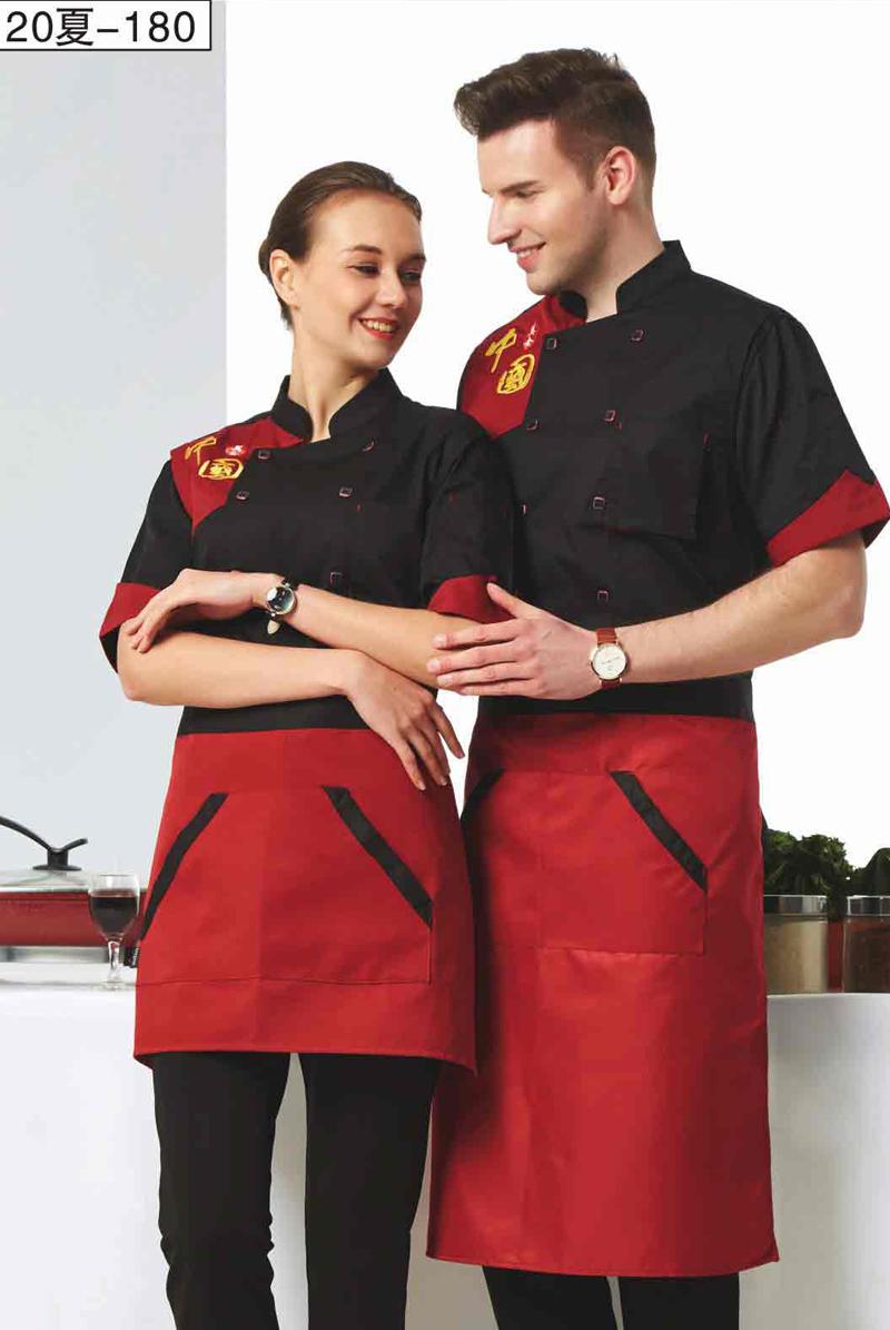 厨师服短袖-20夏-180
