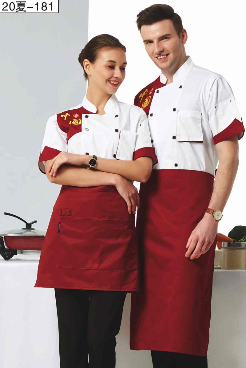 厨师服短袖-20夏-181