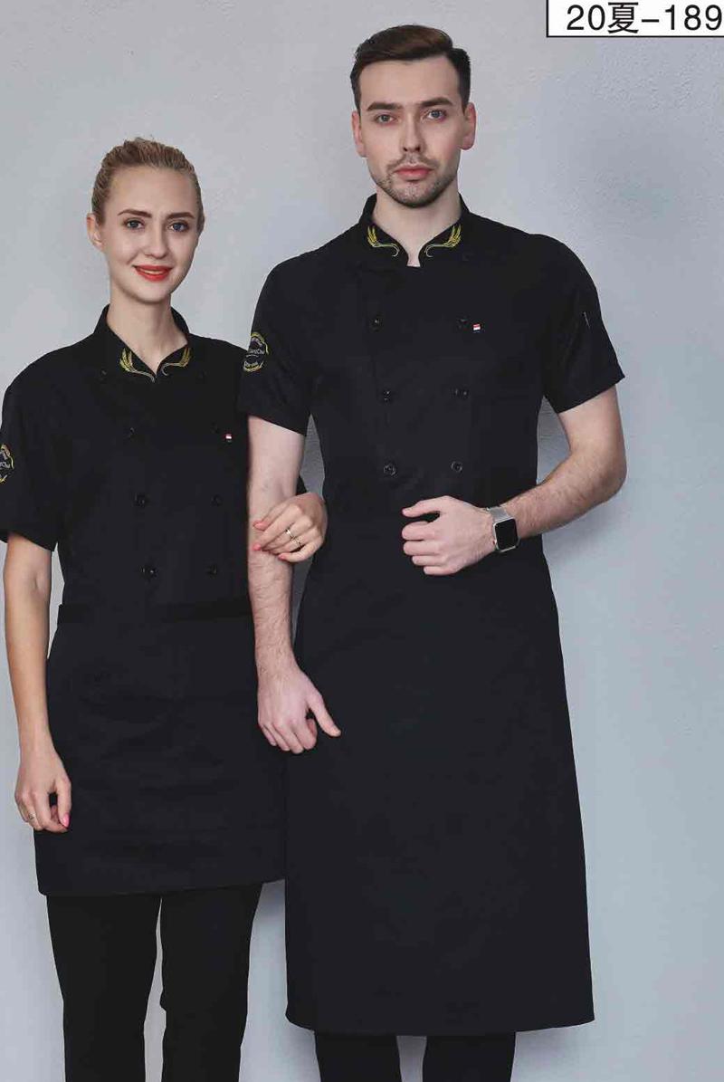 厨师服短袖-20夏-189