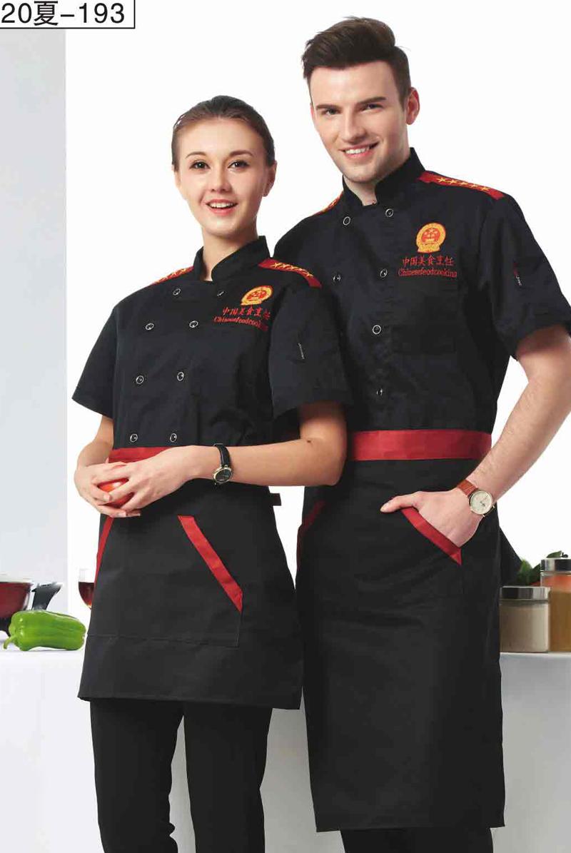 厨师服短袖-20夏-193