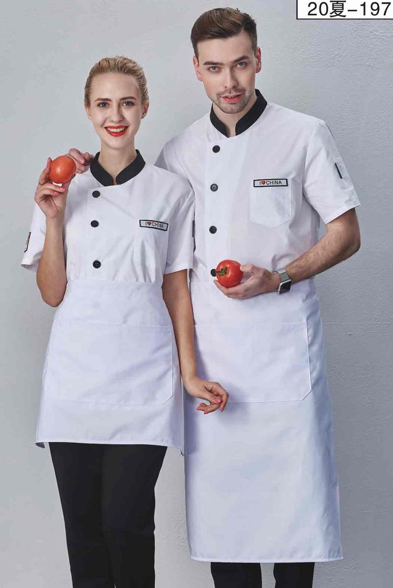 厨师服短袖-20夏-200