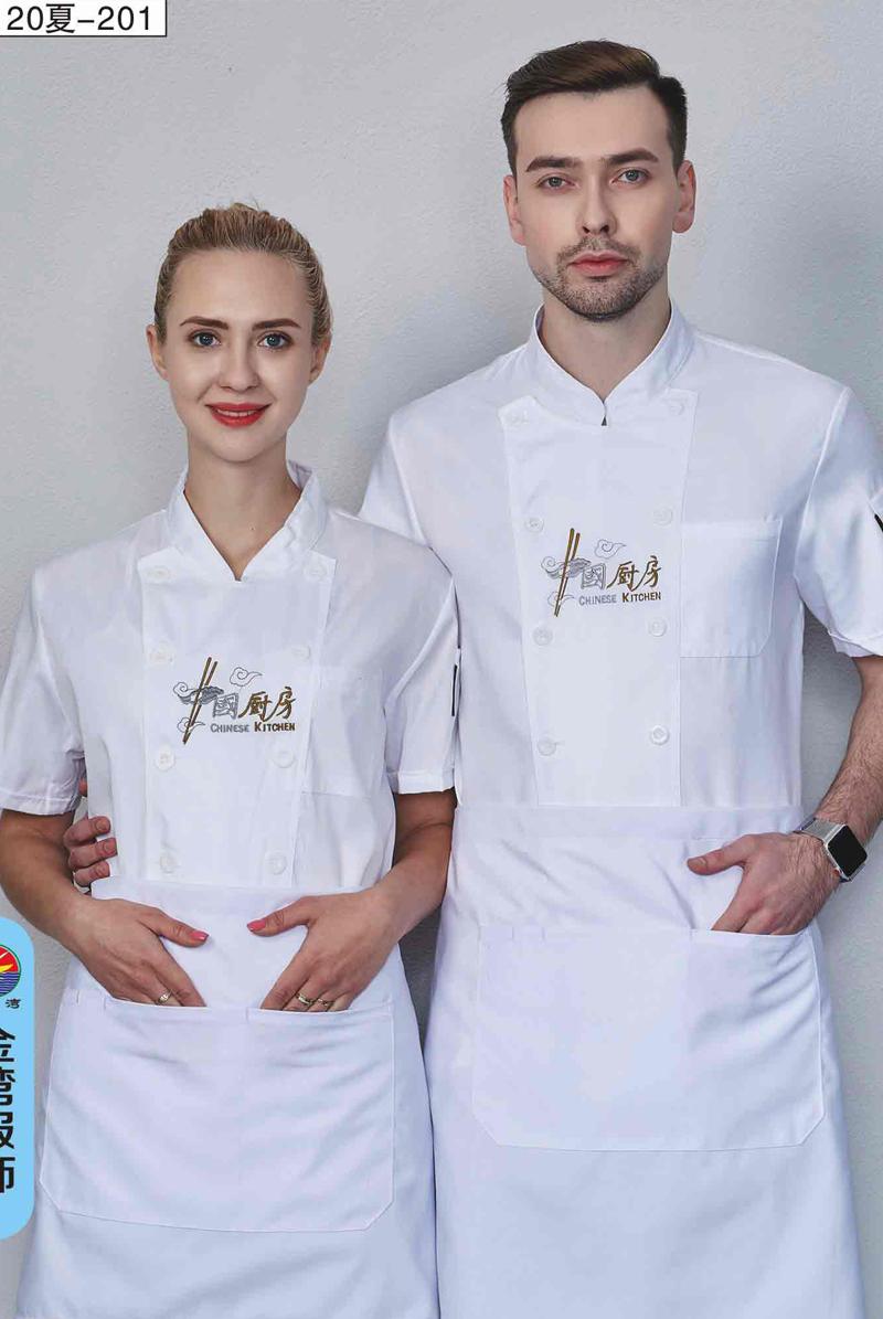 厨师服短袖-20夏-201