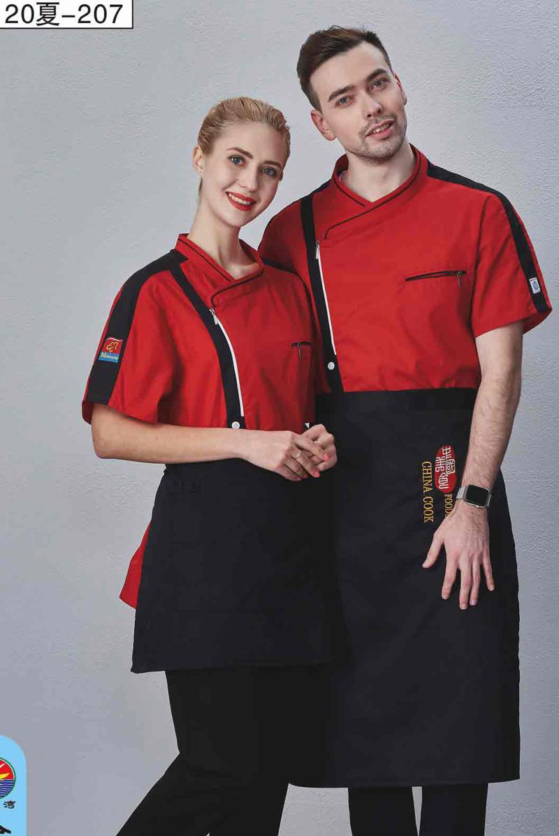 厨师服短袖-20夏-207