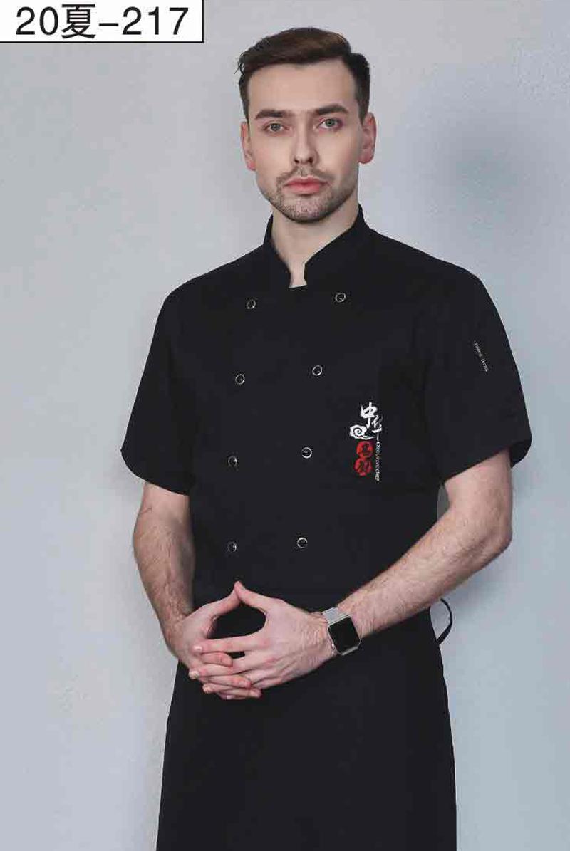 厨师服短袖-20夏-217