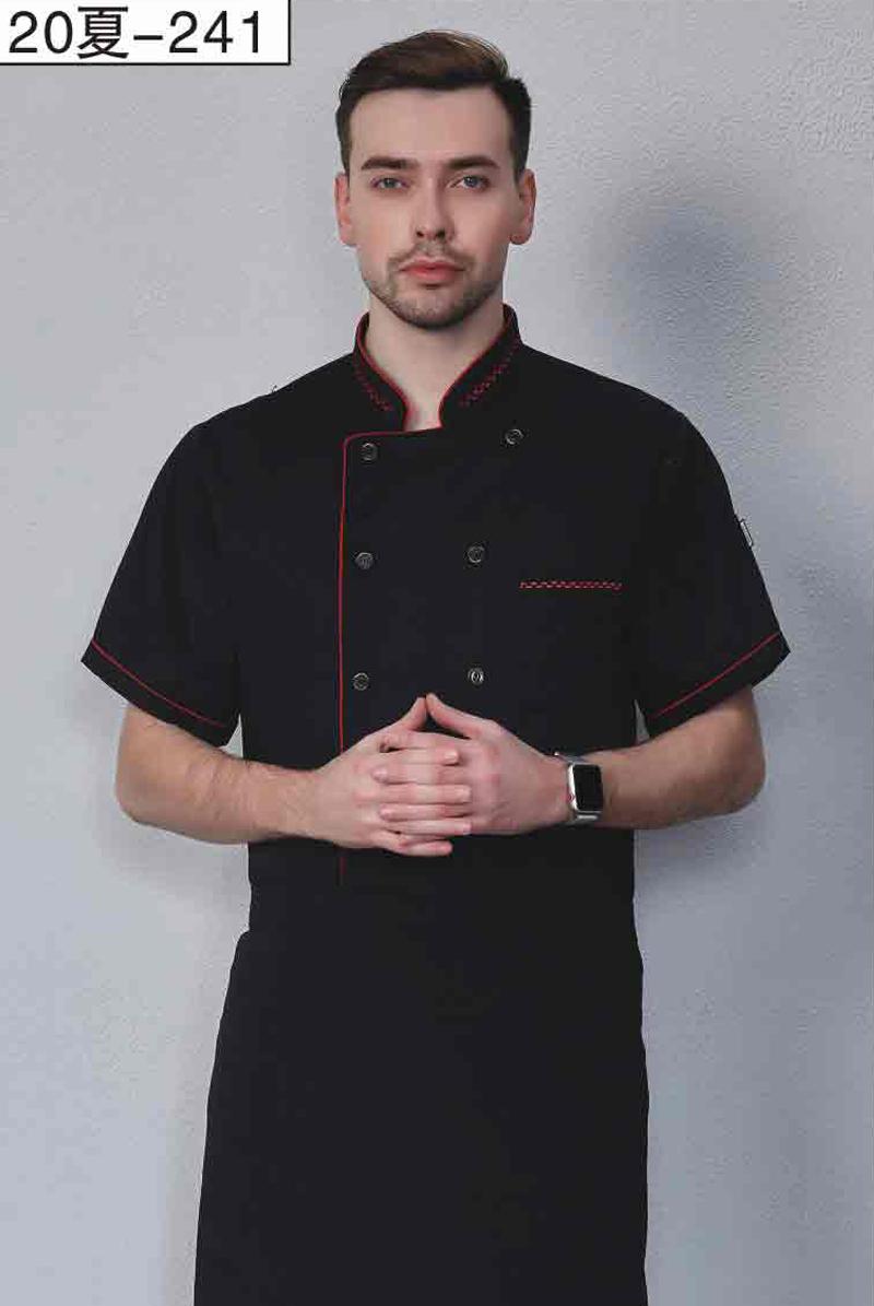 厨师服短袖-20夏-241