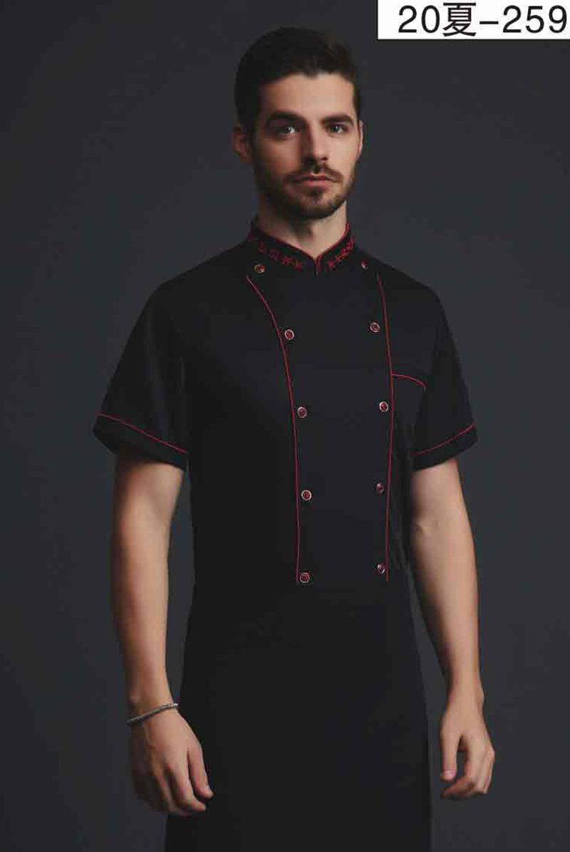 厨师服短袖-20夏-259